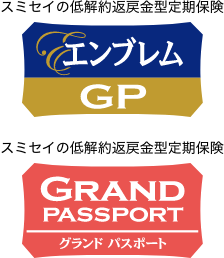 エンブレムGP GrandPassport