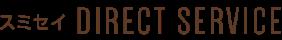 スミセイダイレクトサービス ロゴ